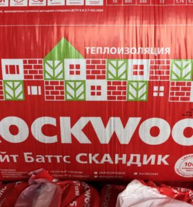 Роквул утеплитель 5,76