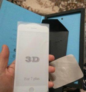Новое 3D защитное стекло на айфон 7+