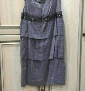Платье Kira Plastinina 44 размер