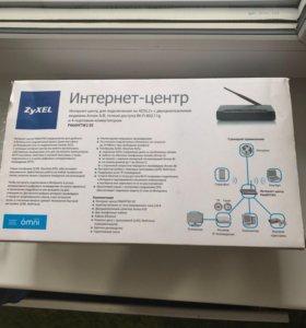 Интернет центр wi-fi
