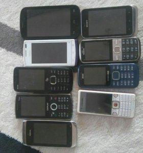 Телефонв