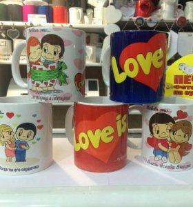 Кружки Love is.....