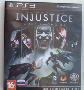 Injustice PS3