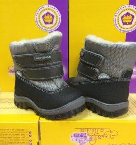 Детская обувь зимние ботинки новые Скороход