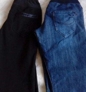 Для беременных брюки+джинсы( продаю в паре), но во