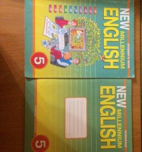 Рабочая тетрадь и учебник по английскому языку