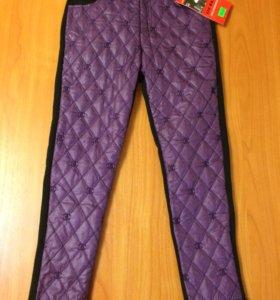 Новые брюки на меху