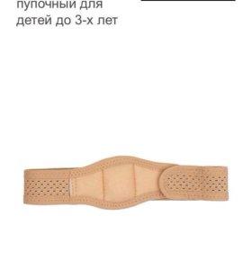бандаж детский против грыжи