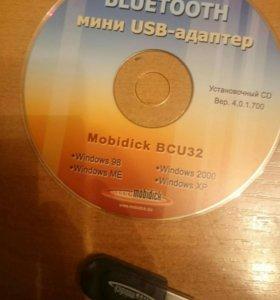Bluetooth mini USB -адаптер.