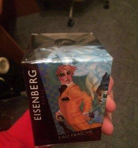 Духи Eisenberg eau franchise