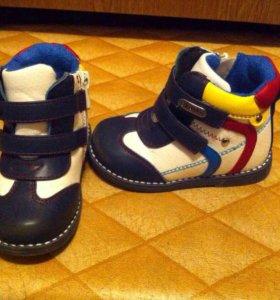 Весенние ботиночки