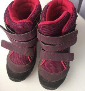 Сапожки Adidas(оригинал)