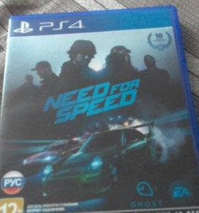 Need For Speed Обычное Издание