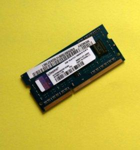 Модуль памяти для ноутбука 2 Гб
