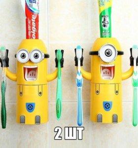 Держатели для зуб пасты