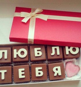 Сладкий подарок Шокобокс