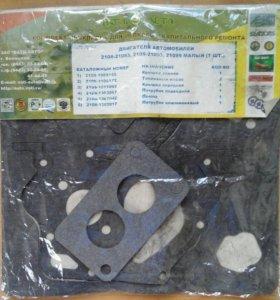 Комплект прокладок Ваз-2108, 2109, 21099