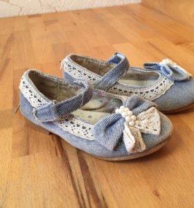 Джинсовые туфли балетки