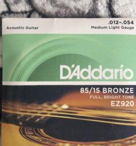 Струны  D'Addario на акустическую гитару
