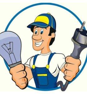 Услуги электрика професионала