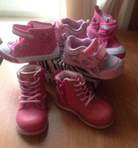 Детская обувь на весну