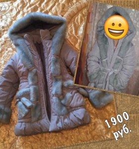 Зимнее тёплое куртка-пальто на 5-6