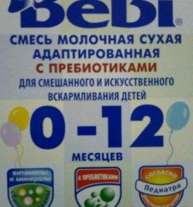 Смесь молочная с пребиотиками Bebi