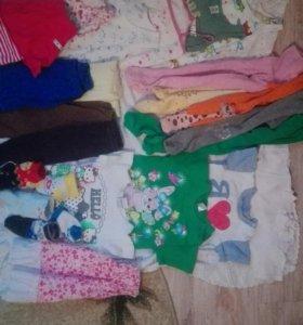 Пакет одежды для малышей