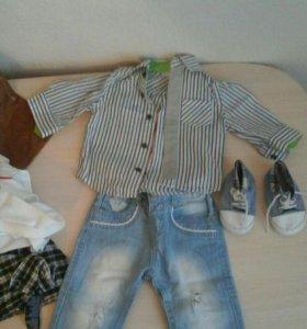 Рубашка ,джинсы и кеды