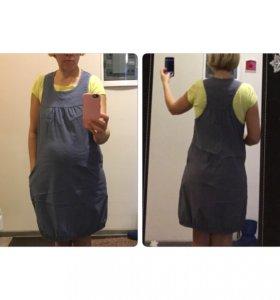 Платье сарафан для беременных 46 рр