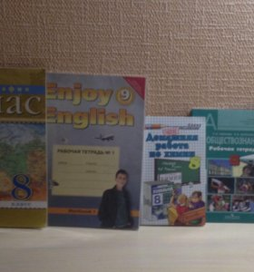 Учебники 5,6,8,9 класс