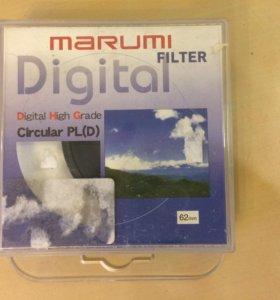Поляризационный фильтр Marumi 62mm