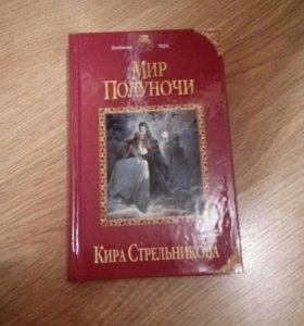Книги 50 р.за книгу