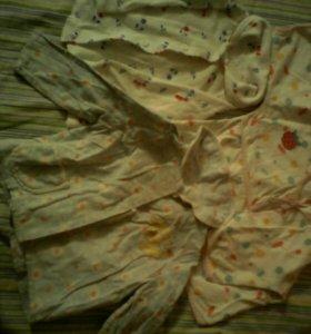 Три Кофточки и две футболочки для маленьких