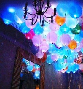 Воздушные шары с гелием.Круглосуточно