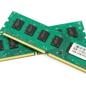 Оперативная память для компьютеров и ноутбуков