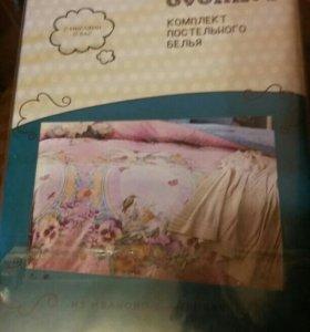 Комплект постельного белья новое