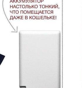 Внешний аккумулятор доя мобильных устройств