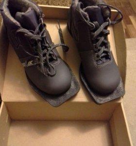 Лыжные ботинки 30 размер