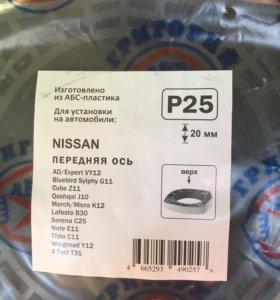 Проставки на Nissan