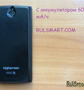 Смартфон  Highscreen Boost 2: