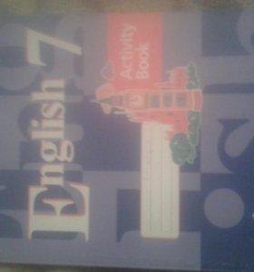 Aktiviti book  за 7 класс