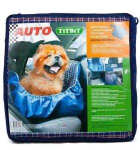 Автогамак для собак с бортами