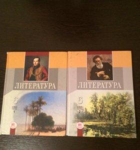Литература 6 класс 1 и 2 части