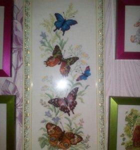 Вальс бабочек