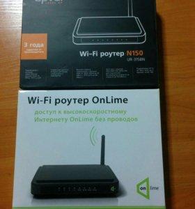 Wifi роутеры только опт upvel