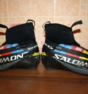 Ботинки классические Саломон, размер 44.