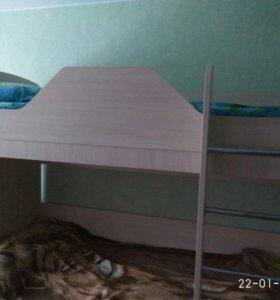 2-ярусная кровать.