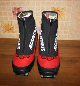 Лыжные ботинки Мадшус