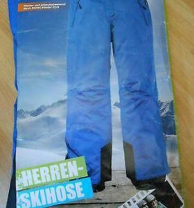 Новые горноложные брюки Crivit